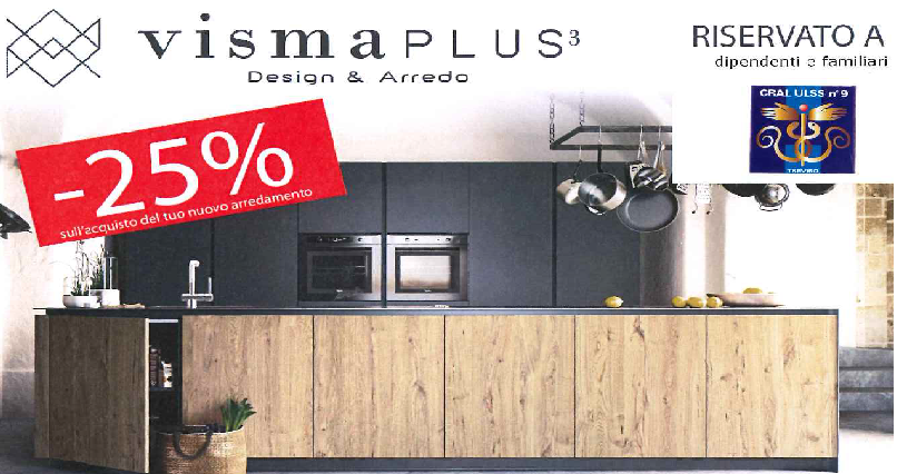 Stunning visma arredo 3 contemporary amazing house for Arredo ingross 3